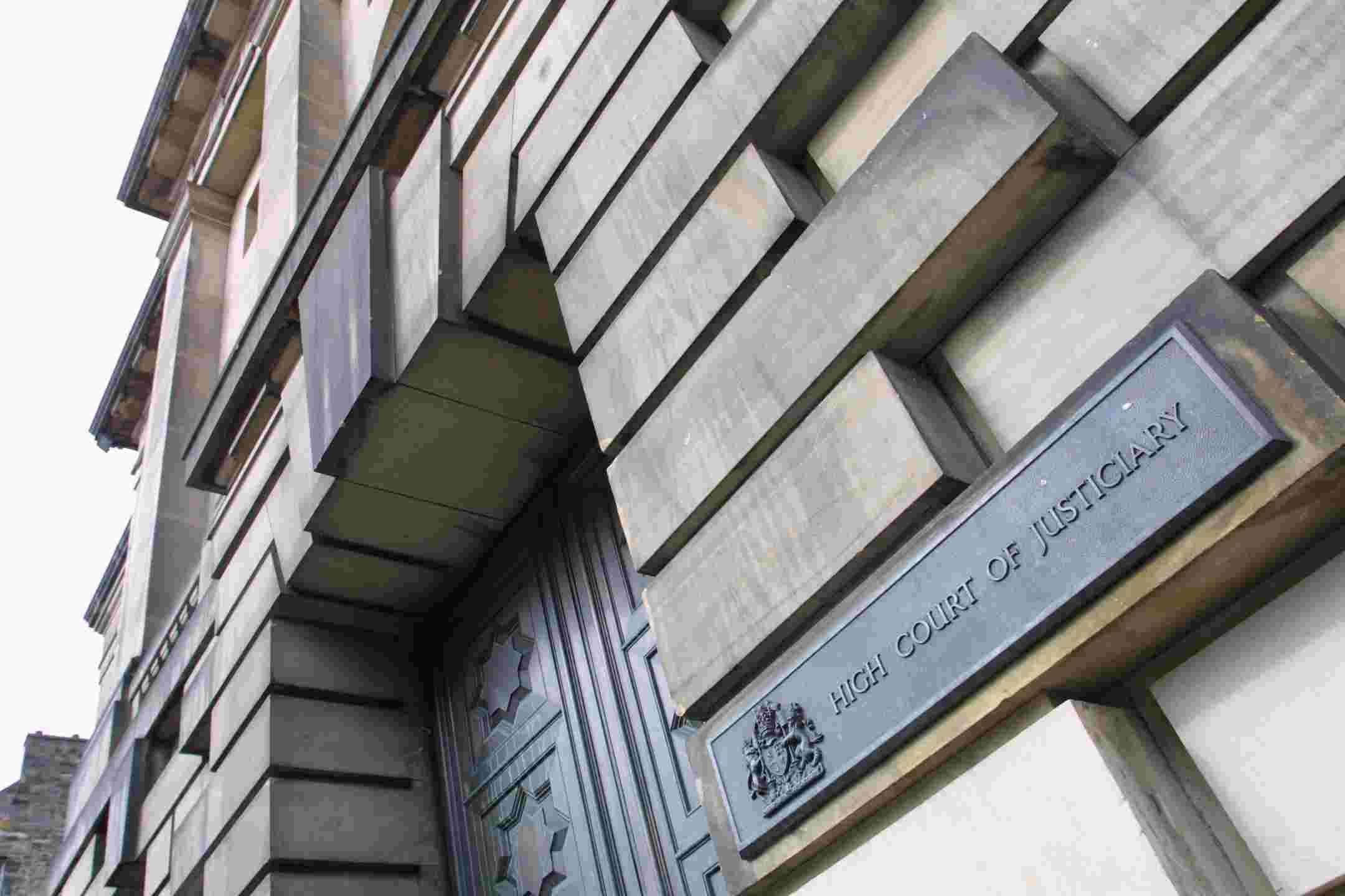 渋谷総合法律事務所ホームページ